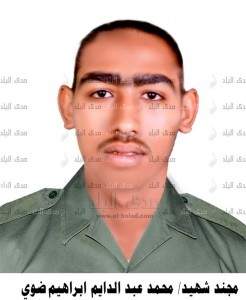 محمد عبد الدايم_ادفو