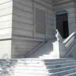 متحف الأمير وحيد سليم