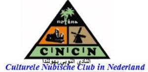 nederland nubian clup