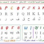 قاموس اللغة النوبية (محس- فاديجا) من اعداد مكي على ادريس وخليل عيسى خليل