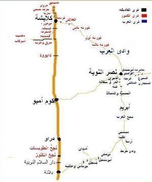 -خريطة_قرى_النوبة_الجديدة