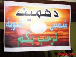 الشاعر عبد الدايم محمد طه مرغنى