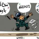 اللغة النوبية.. شفرة النصر فى حرب أكتوبر