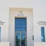 مركز توثيق التراث الحضارى والطبيعى
