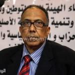الدكتور محمد عوض بحر
