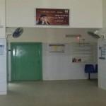 الوحدة الصحية بقرية بلانة