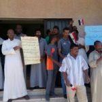 وقفة احتجاجية لأهالى أبو سمبل جنوب أسوان لنقص الخدمات الطبية