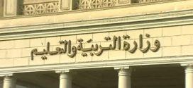 """""""تعليم أسوان"""": تصحيح إجابات الشهادة الإعدادية فور انتهاء الامتحانات 18 مايو"""