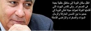 الشاعر فاروق جويدة