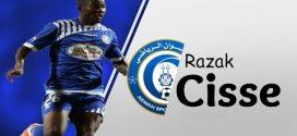 نادي أسوان يصدر بيانًا رسميًا حول أزمة «سيسيه»